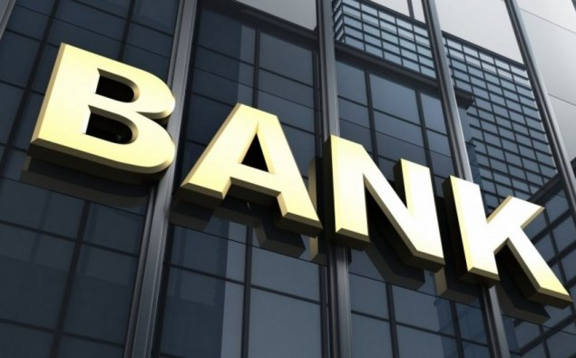 Bağlanmış 4 bankın əmanətçilərinə ödənilən məbləğ açıqlandı