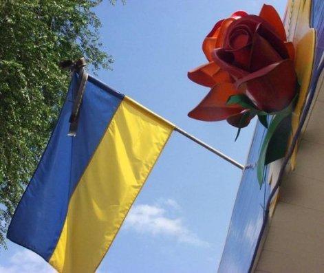Ukraynada dövlət bayraqları endirildi