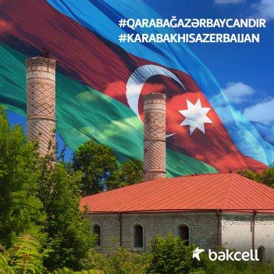 Bakcell Qarabağda ən sürətli mobil şəbəkə quraşdıracaq