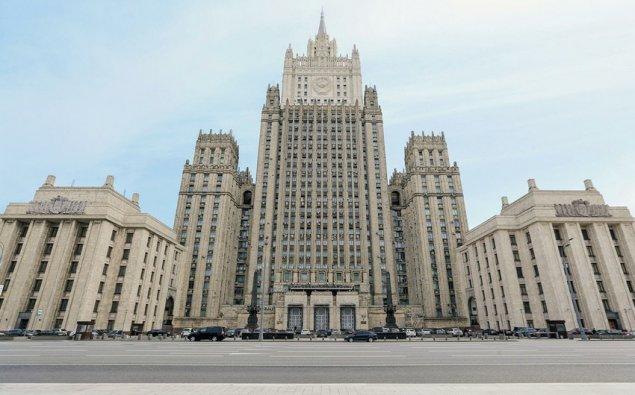 Rusiya XİN:   Gəncənin atəşə tutulması zamanı həlak olan Mayakov dəfn edilib