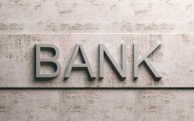 Azərbaycanda kreditlərin faizinin azaldılmasına imkan verəcək qanun layihəsi hazırlanır