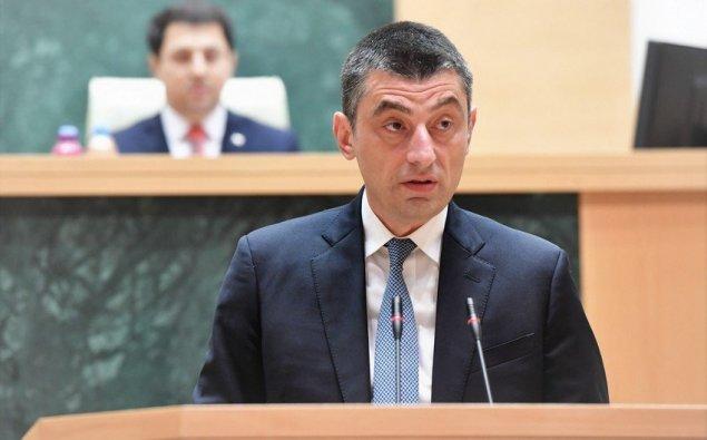 Gürcüstan Azərbaycanla sərhəd danışıqlarını aktivləşdirəcək