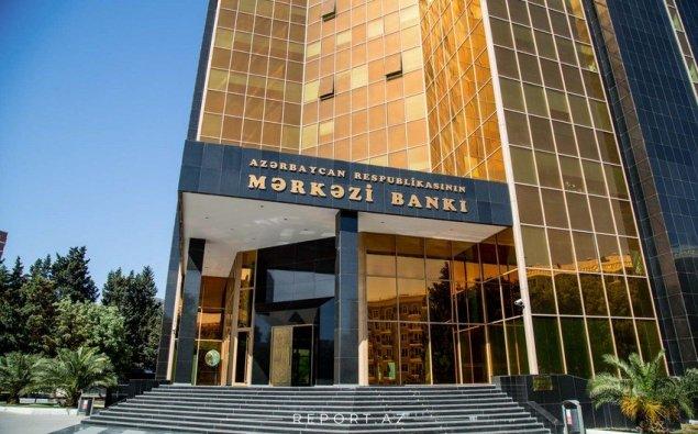 Azərbaycan Mərkəzi Bankı 2 sığorta şirkətinin lisenziyasını ləğv edib