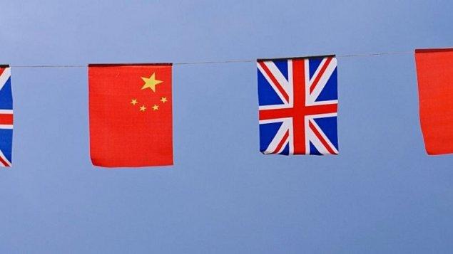 Çin Böyük Britaniyaya qarşı yeni sanksiyalar tətbiq etdi