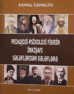 TARİXİN OPTİMİZM YOLLARI SƏLƏFLƏRDƏN XƏLƏFLƏRƏ