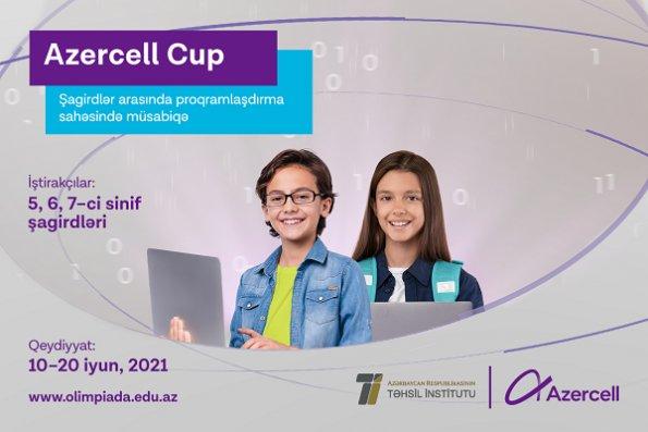 """Məktəblilər arasında """"AZERCELL CUP"""" proqramlaşdırma üzrə müsabiqəyə start verilir!"""
