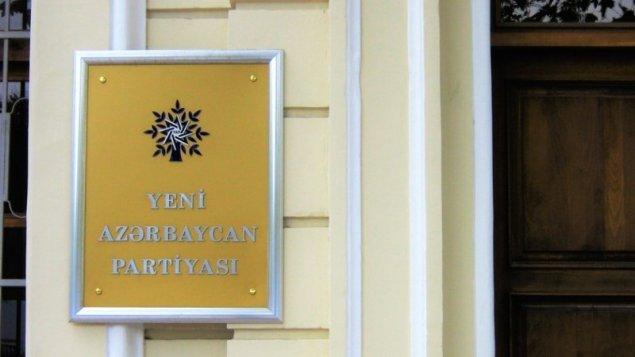 YAP-ın bəzi rayon təşkilatlarına yeni sədrlər təyin edildi (ADLAR)